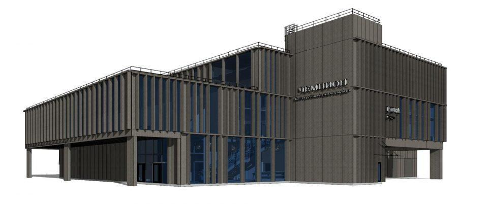 Центр водных видов спорта (2020 г.)