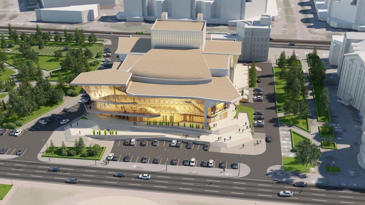 Концертный зал (2020 г.)